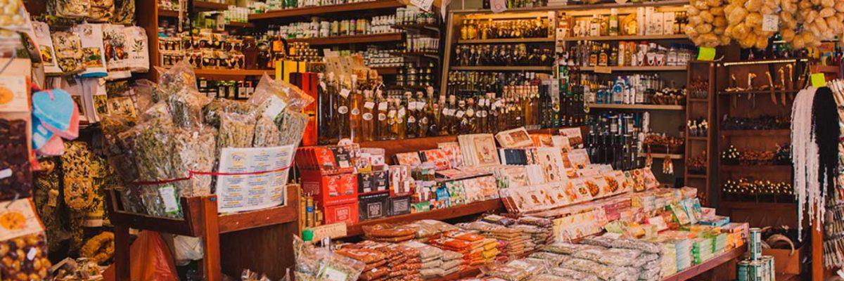 Рынок Ираклиона (фото 2)