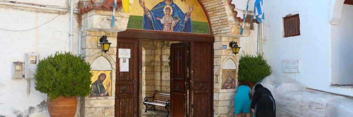 Аквариум – Пальяни – монастырь Св. Георгия – Стиранос (фото 2)