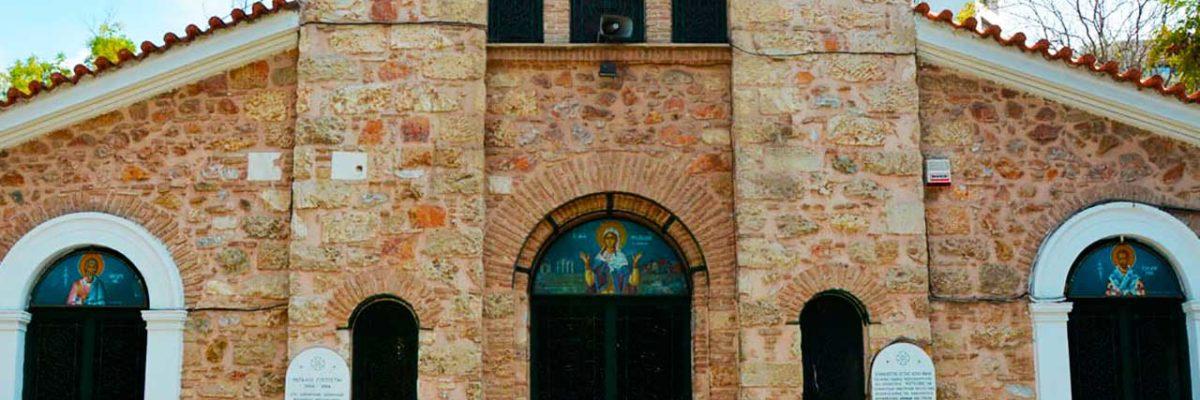 Монастырь Св. Георгия – Агиос Николаос – Краси – Св. Фотини (фото 4)