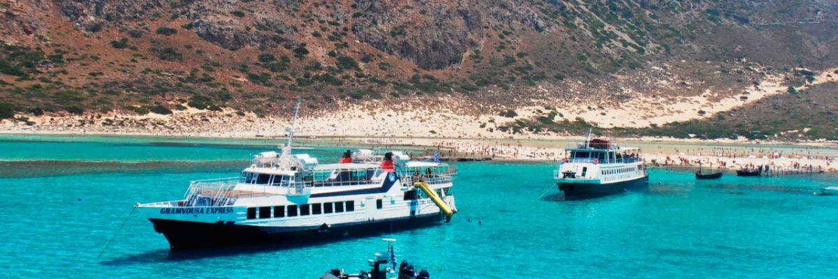 Морские прогулки на Крите (фото 2)