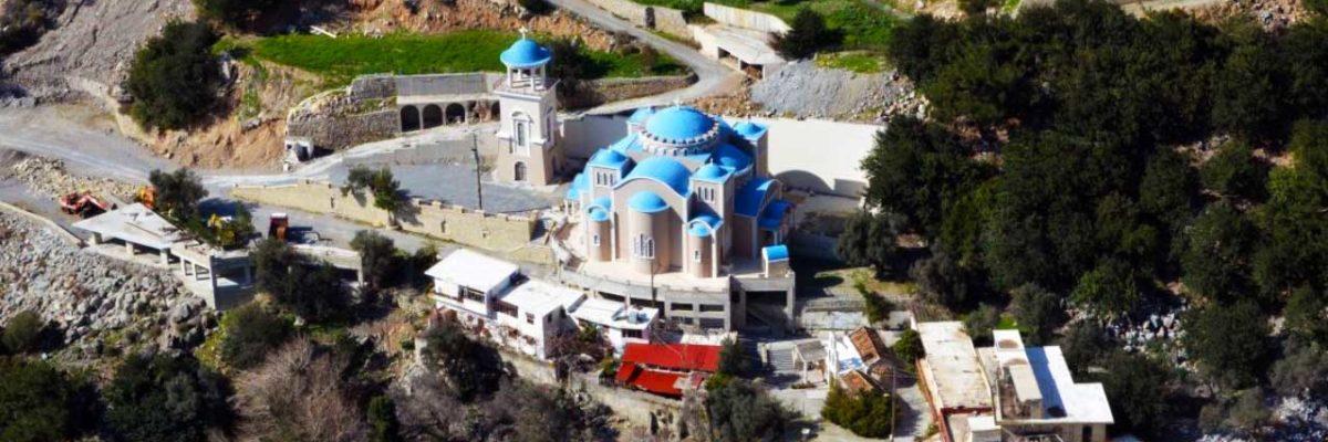 Пальяни – Гортина – Матала – монастырь Св. Николая – Зарос (фото 4)