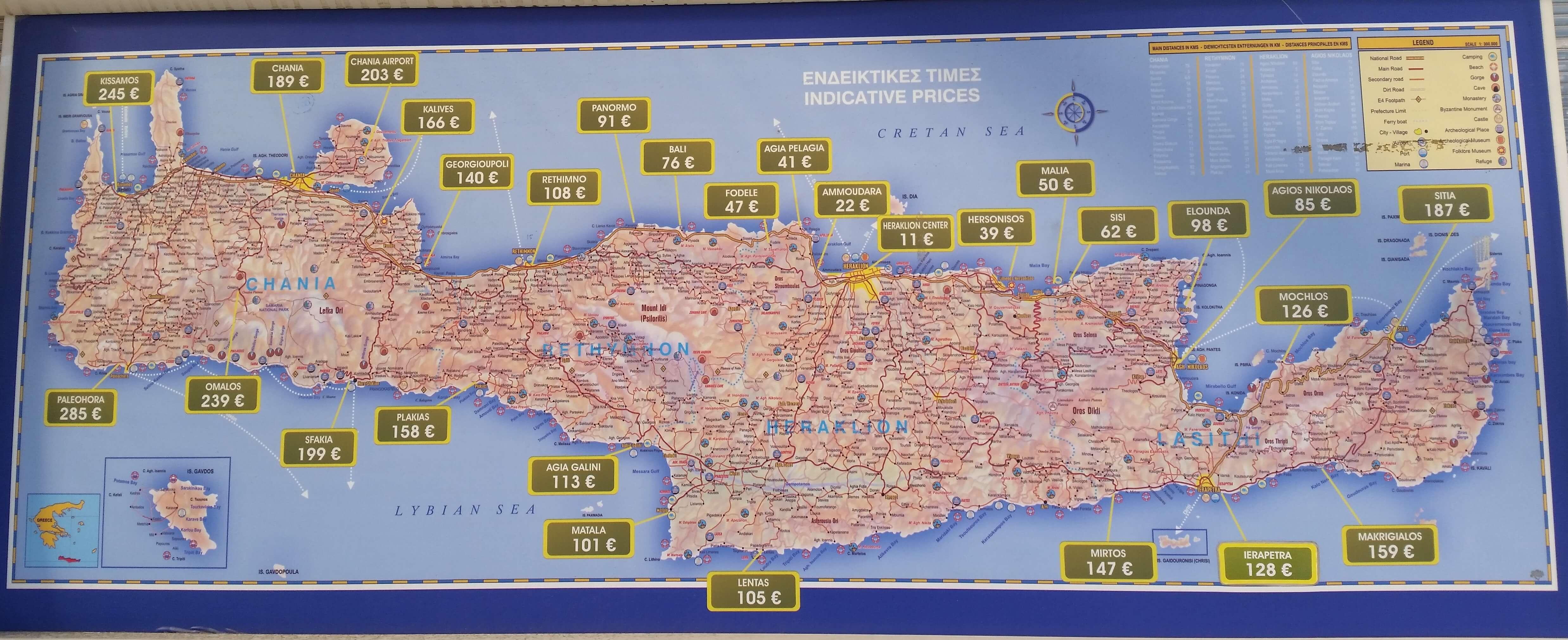 Трансфер на Крите (цены)